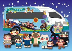 RinnaClanuwat_02_bus1_R.jpg