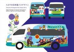 RinnaClanuwat_03_bus2_R.jpg