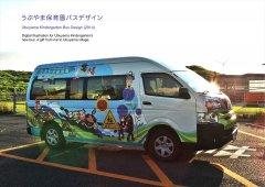 RinnaClanuwat_04_bus3_R.jpg