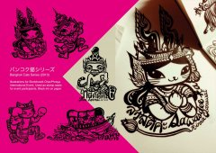 RinnaClanuwat_15_stamp_R.jpg